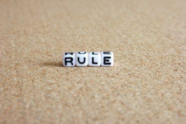 【7原則12手順】手順8(原則3)管理基準の設定